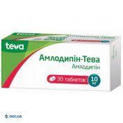 Препарат: Амлодипин-Тева таблетки 10 мг №30