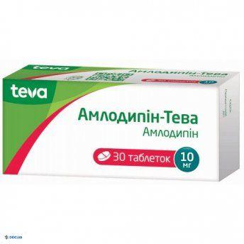 Амлодипин-Тева таблетки 10 мг №30