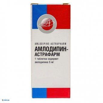 Амлодипин-Астрафарм таблетки 5 мг №30