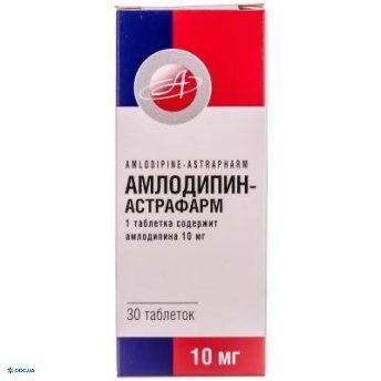 Амлодипин-Астрафарм таблетки 10 мг №30