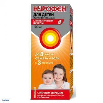 Препарат: Нурофен для детей сироп 200 мл клубника