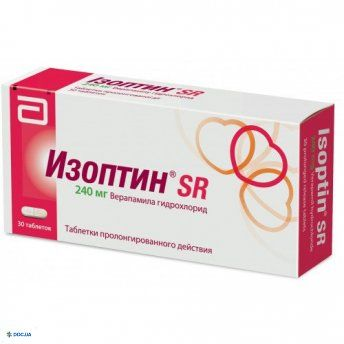 Изоптин SR таблетки 240 мг №30
