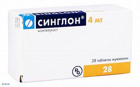 Синглон таблетки для жевания 4 мг блистер, №28