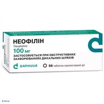 Неофилин таблетки пролонгированного действия 100 мг, N50