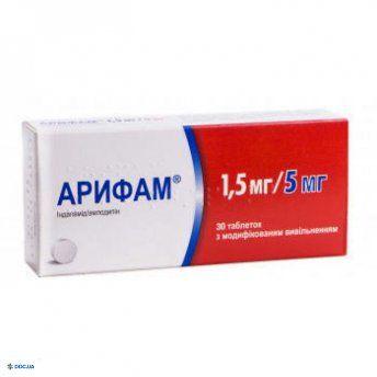 Арифам таблетки 1,5 мг/5 мг №30
