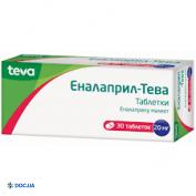 Препарат: Эналаприл-Тева таблетки 20 мг №30