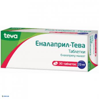 Эналаприл-Тева таблетки 20 мг №30
