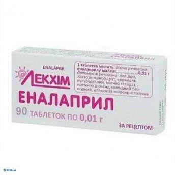 Эналаприл таблетки 10 мг № 90 Лекхим