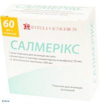 Салмерикс порошок для ингаляций дозированный 50 мкг/доза + 500 мкг/доза ингалятор, 60 доз, №1