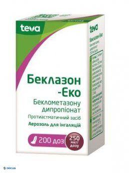 Беклазон-эко аэрозоль для ингаляций 250 мкг/доза баллончик 200 доз, с ингаляционным устройством, №1