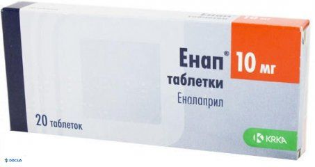 Энап таблетки 10 мг №20