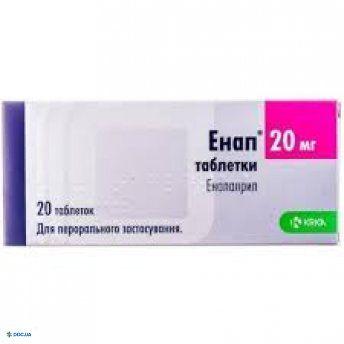Энап таблетки 20 мг №20