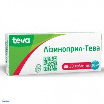 Лизиноприл-Тева таблетки 10 мг №30