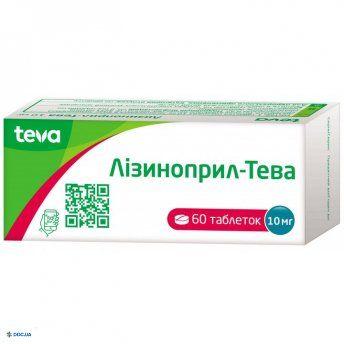 Лизиноприл-Тева таблетки 10мг №60