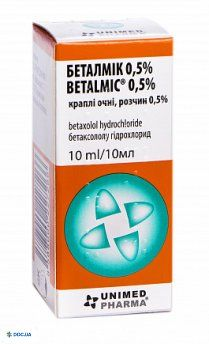 Беталмик капли глазные 0,5%, 10 мл