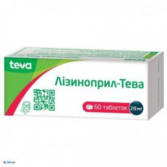 Лизиноприл-Тева таблетки 20мг №60
