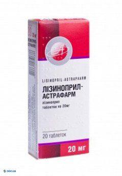 Лизиноприл-Астрафарм таблетки 20 мг №20
