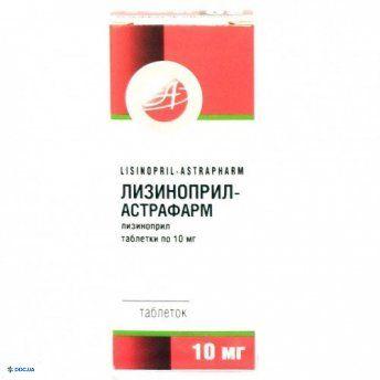 Лизиноприл-Астрафарм таблетки 10 мг №30