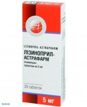 Лизиноприл-Астрафарм таблетки 5мг №20