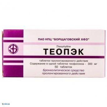 Теопек таблетки 0,3 г, №50