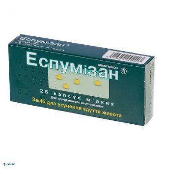 Эспумизан капсулы мягкие 40 мг №25