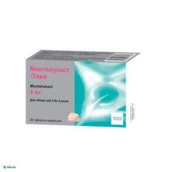 Монтелукаст-Тева  таблетки жевательные 4 мг, №28