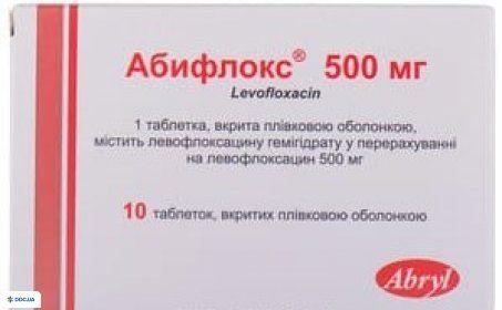 Абифлокс таблетки 500 мг №10