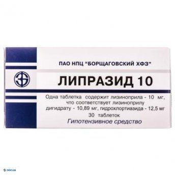 Липразид 10 таблетки №30