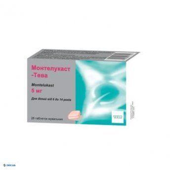 Монтелукаст-Тева  таблетки жевательные 5 мг, №28