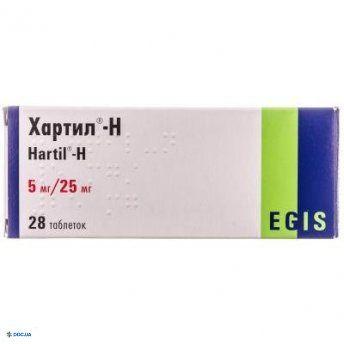 Хартил-Н таблетки 5 мг/25 мг №28