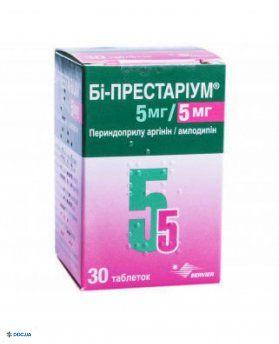 Би-Престариум таблетки 5мг/5мг №30