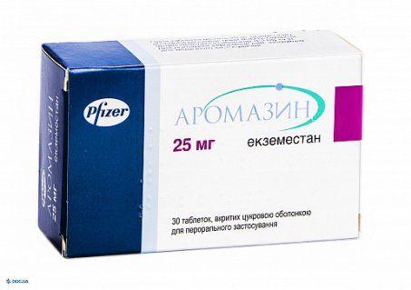 Аромазин таблетки 25 мг №30