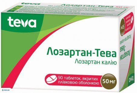 Лозартан-Тева таблетки 50 мг №90