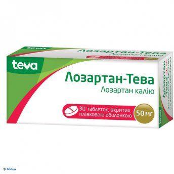 Лозартан-Тева таблетки 50 мг №30
