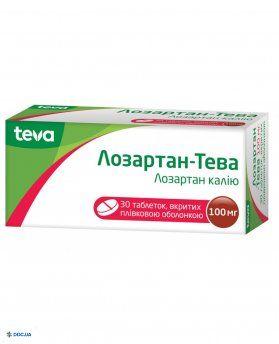 Лозартан-Тева таблетки 100 мг №30