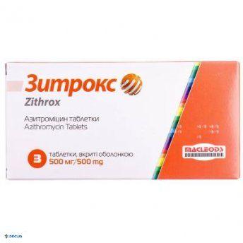 Зитрокс таблетки 500 мг №3