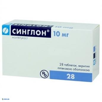 Синглон таблетки, покрытые пленочной оболочкой 10 мг блистер, №28
