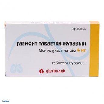 Глемонт таблетки жевательные 4 мг блистер, №30