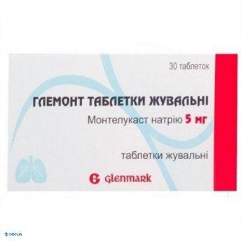 Глемонт таблетки жевательные 5 мг блистер, №30