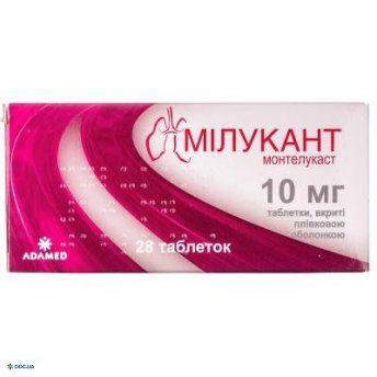Милукант таблетки, покрытые пленочной оболочкой 10 мг, №28
