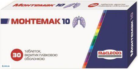 Монтемак таблетки 10 мг, №30