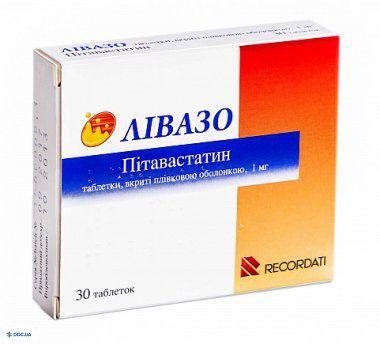 Ливазо таблетки 1 мг №30