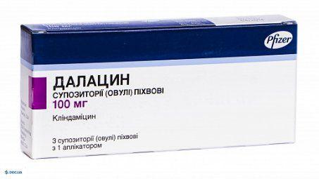 Далацин суппозитории вагинальные 100 мг, №3