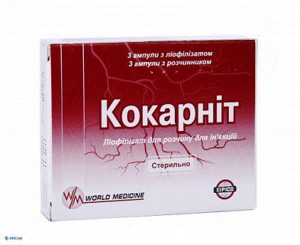 Кокарнит лиофилизат для инъекций ампула 2 мл №3