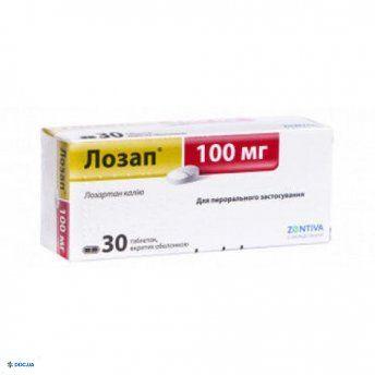 Лозап таблетки 100 мг №30