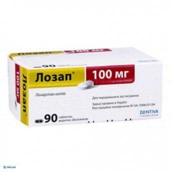Лозап таблетки 100 мг №90