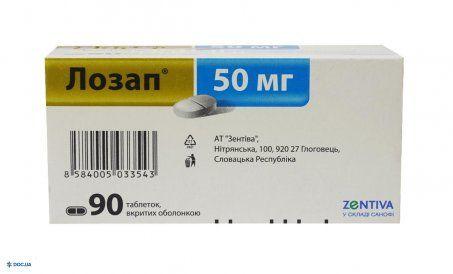 Лозап таблетки 50 мг №90