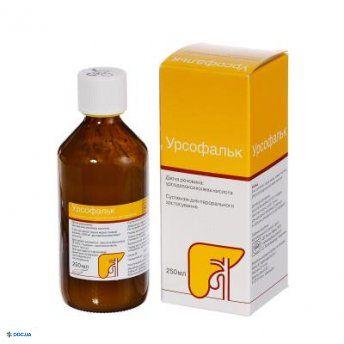 Урсофальк суспензия для оралального применения 250 мг/5 мл бут 250 мл,№1