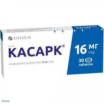 Касарк таблетки 16 мг №30