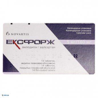 Эксфорж таблетки 5 мг/160мг №14